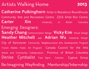 2013-project-summary-poster-wayfinding-mentorship-internship-vf