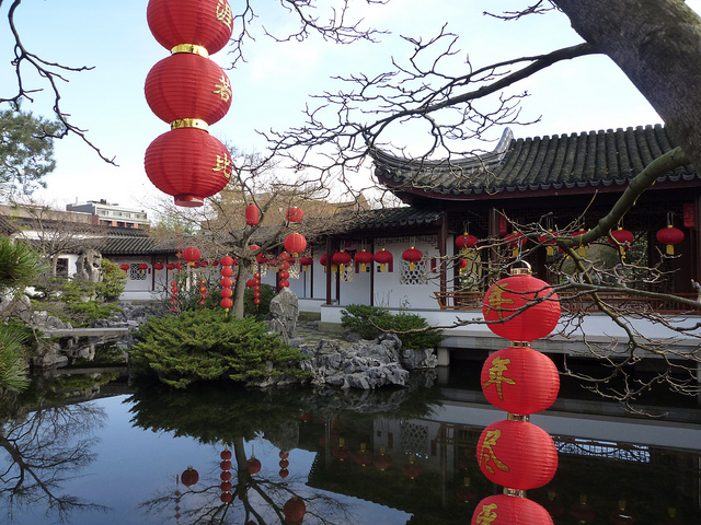 187 Gung Hay Fat Choy Amp Happy Birthday The Dr Sun Yat Sen Classical Chinese Garden Turns 25